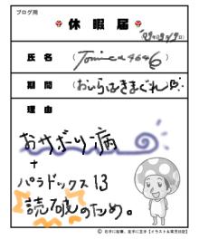 46時中4646日記-キウカ