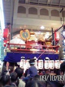 46時中4646日記-鍛冶屋 宝船2