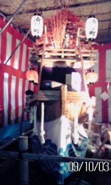 46時中4646日記-油屋町 船3