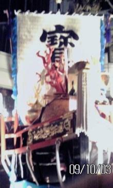 46時中4646日記-鍛冶屋町 船1