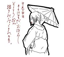 46時中4646日記-しろいワ(笑
