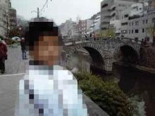 46時中4646日記-眼鏡橋