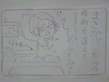 46時中4646日記-100321_1602~01.jpg