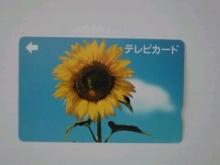 46時中4646日記-100321_1604~01.jpg