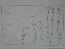 46時中4646日記-100321_1603~01.jpg