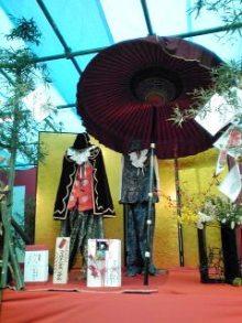 46時中4646日記-銅座 衣装2