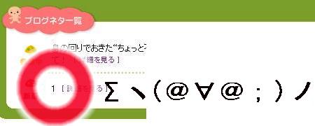 46時中4646日記-ww