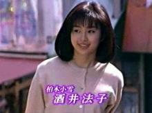 46時中4646日記-koyuki