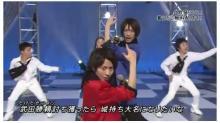 46時中4646日記-atsumori2011