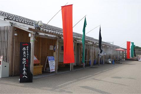 奈良まちおこし結び会3