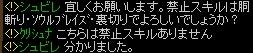 20100602_GV001.jpg