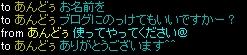 20100610_mimi02.jpg