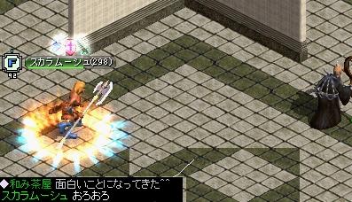 20100610_tenjou002.jpg