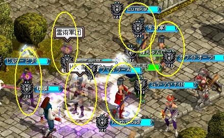20100612_bouei02.jpg