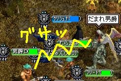 20100616_GV002.jpg