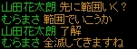 20100616_GV003.jpg