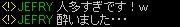 20100616_GV007.jpg