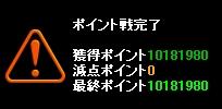 20100617_Psen003.jpg