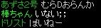 20100620_GV001.jpg
