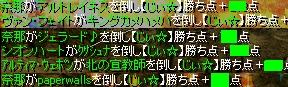 20100620_GV007.jpg