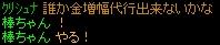 20100627_daikou_001.jpg