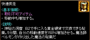 20100627_daikou_003.jpg