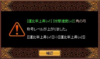 20100627_daikou_005.jpg