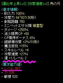 20100627_daikou_008.jpg