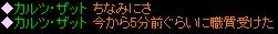 20100702_014.jpg