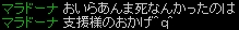 20100704_GV004.jpg