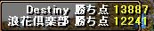 20100707_GV002.jpg