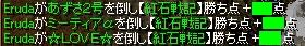 20100711_GV002.jpg