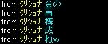 20100711_chuui002.jpg