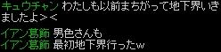 20100711_chuui005.jpg