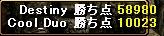 20100714GV-001.jpg