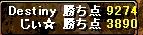 20100725GV_0001.jpg