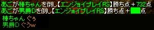 20100728GV_0001.jpg