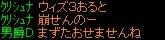 20100801GV_0005.jpg