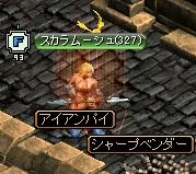 20100807mori1F_0001.jpg