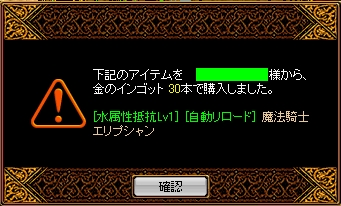 20100810_erip001.jpg