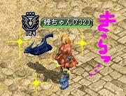 20100810_erip005.jpg
