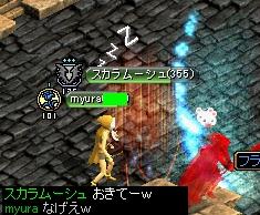 201009myura05.jpg