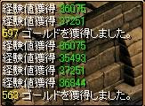 20101007noukotuKari_001.jpg
