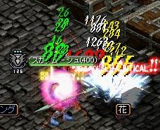 20101007noukotuKari_002.jpg