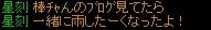 20101007yun_001.jpg