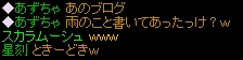 20101007yun_002.jpg