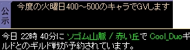 20101012GV_001.jpg