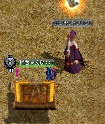 20101028Tensei001.jpg