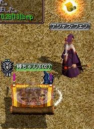 20101028Tensei002.jpg