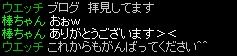 20101114Gv_004.jpg